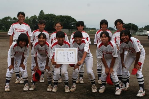 KAWAMA-Softball